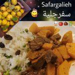 Safargalieh